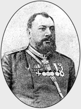 Вербицкий Владимир Михайлович - Анализ фамилии