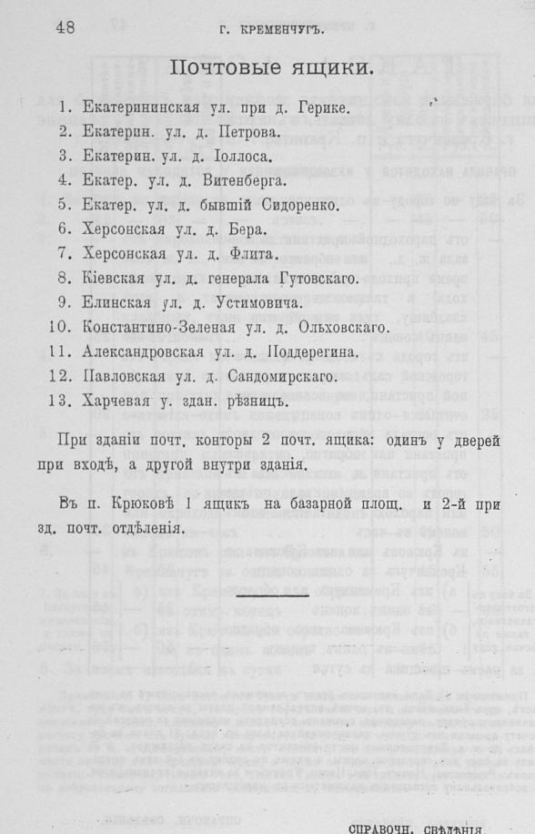 Геометрия 10-11 класс литвиненко федченко швец