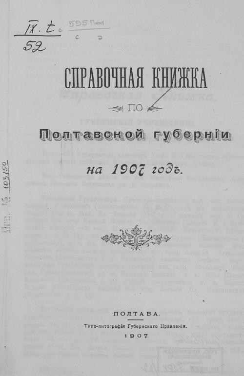 Купить больничный лист в Москве Хорошёвский задним числом официально от поликлиники