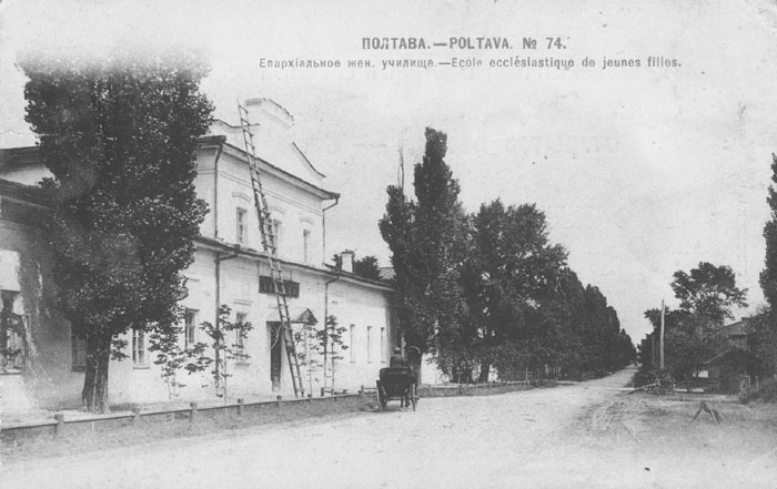 http://histpol.pl.ua/img/pages/old_poltava/3548-35.jpg